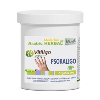 Psoraligo Tea (x2)