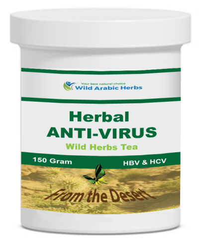 Herbal Anti-virus Tea