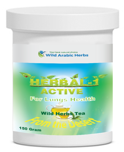 Herbal-1 Active Tea