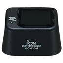 Icom desktop rapid charger BC119NS 61 for F9011/F9021 32