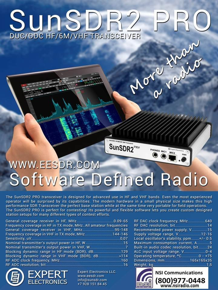 SunSDR2-PRO PC Combo