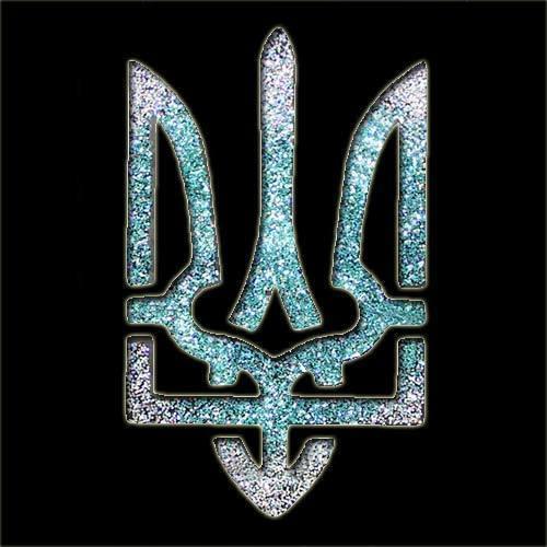 Ukrainian Trident Stencil