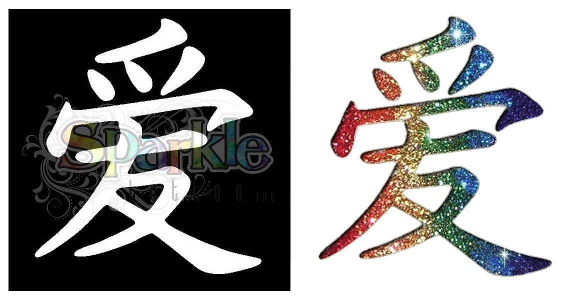 Chinese 'Love' Symbol Stencil