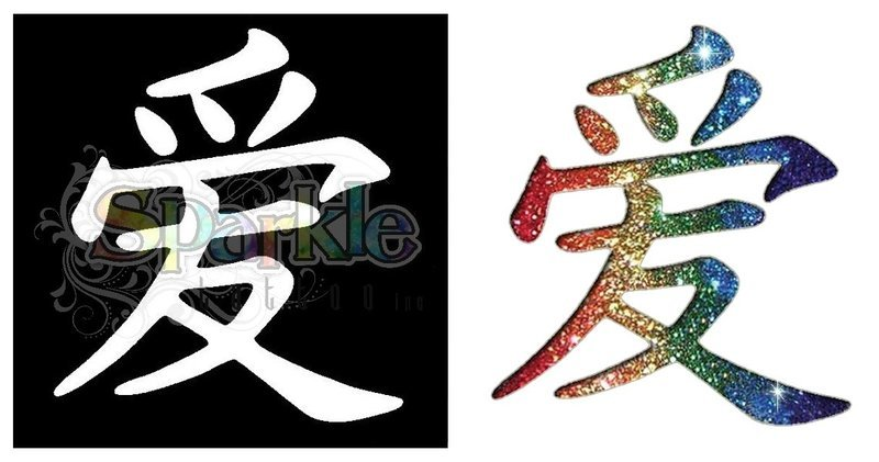 Chinese 'Love' Symbol Stencil