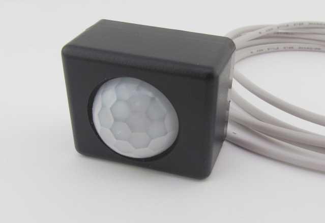 USB PIR Motion Detector in tiny box CGUSBPIRTINY1