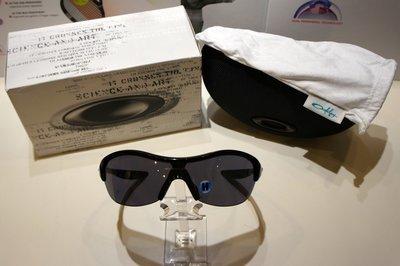 Oakley Endure PACE - Metallic Black - Black Iridium