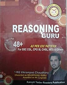 Rakesh Yadav Sir's REASONING GURU in ENGLISH