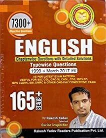 Rakesh Yadav Sir's 7300+ English 165+ Sets