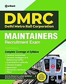 DMRC (Delhi Metro Rail Corporation) Maintainers Guide 2020