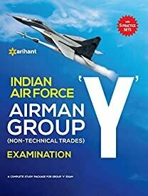 Indian Air Force AIRMAN Group 'Y' (Non-Technical Trades) (Old Edition)