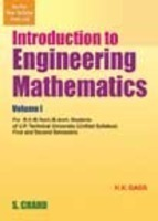 Introduction to Engineering Mathematics - Vol. 1 U.P.T.U by H.K. Dass
