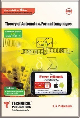 Theory of Automata & Formal Languages for UPTU ( IVCSE/IT2013 course )