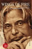 Wings of Fire An Autobiography of Abdul Kalam by Arun Tiwari