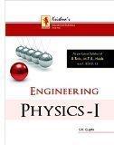Engg. Physics - I MTU by S.K. Gupta