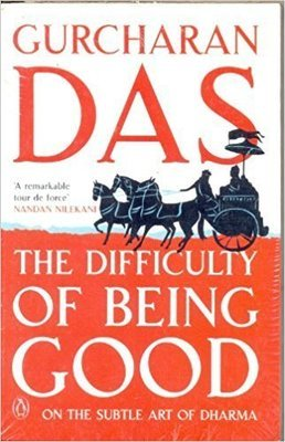 The Difficulty of Being good Used    Second hand