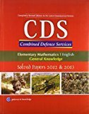 Study Guide C.D.S Combined Defence Services Exam. by GKP