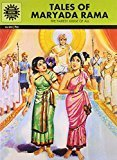 Tales of Maryada Rama Amar Chitra Katha by Kamala Chandrakant