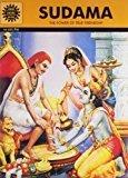 Sudama Amar Chitra Katha by Kamala Chandrakant