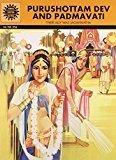 Purushottam Dev and Padmavati Amar Chitra Katha by Manoj Das