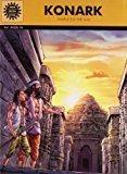 Konark Amar Chitra Katha by Nimmy Chacko