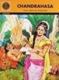 Chandrahasa Amar Chitra Katha by Subba Rao