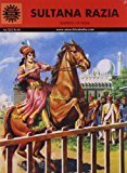 Sultana Razia Amar Chitra Katha by Anant Pai