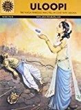 Uloopi Amar Chitra Katha by Kamala Chandrakant