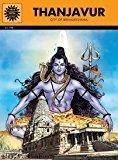 Thanjavur Amar Chitra Katha by Prabha Nair