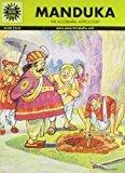 Manduka Amar Chitra Katha by Luis Fernandes