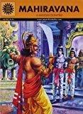 Mahiravana Amar Chitra Katha by Meera Ugra