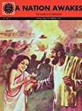 A Nation Awakes Amar Chitra Katha by Subba Rao