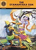 The Syamantaka Gem Amar Chitra Katha by Kamala Chandrakant
