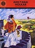 Ahilyabai Holkar Amar Chitra Katha by Meena Ranade