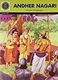 Andher Nagari Amar Chitra Katha by Meera Ugra