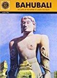 Bahubali Amar Chitra Katha by Subba Rao