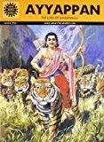 Ayyappan Amar Chitra Katha by Shyamala Mahadevan