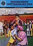 Deshbandhu Chittaranjan Das Amar Chitra Katha by H. Atmaram