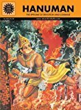 Hanuman Amar Chitra Katha by Anant Pai