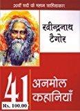 41 Anmol Kahaniyan by Ravindra Nath Tagore