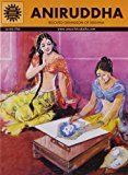 Aniruddha Amar Chitra Katha by Kamala Chandrakant