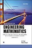 A Textbook Of Engineering Mathematics Sem-I U. P. Technical University Lucknow by Manish Goyal