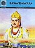Basaveshwara Amar Chitra Katha by Subba Rao