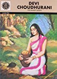 Devi Choudhurani Amar Chitra Katha by Debrani Mitra