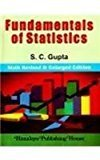 Fundamentals Of Statistics by Gupta