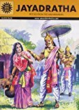 Jayadratha Amar Chitra Katha by Subba Rao