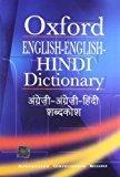Oxford English-English-Hindi Dictionary by Dr R.N. Sahai