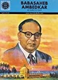 Babasaheb Ambedkar Amar Chitra Katha by S.S. Rege
