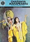 Chaitanya Mahaprabhu Amar Chitra Katha by Anant Pai