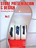 Store Presentation  Design No.2 INTL by Visual Reference Publications