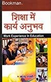 Work Experience In Education by Ritu Sharma
